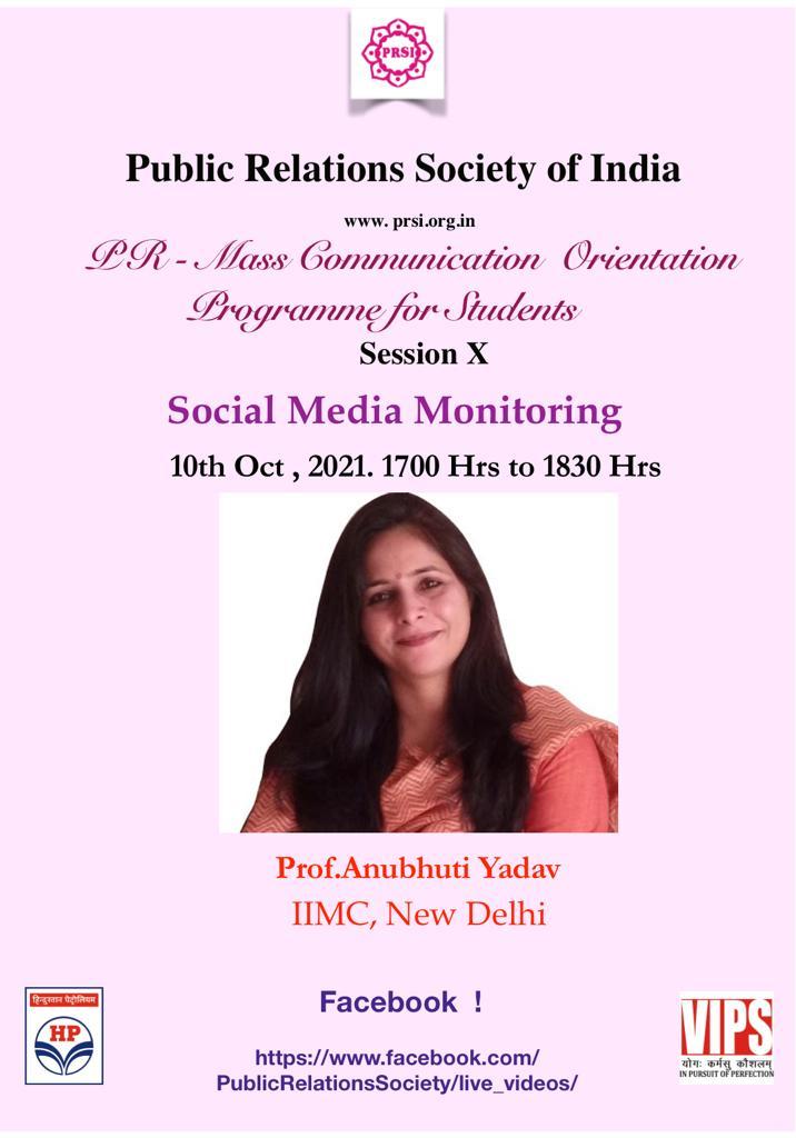 Prof. (Dr.) Anubhuti Yadav (IIMC, New Delhi)